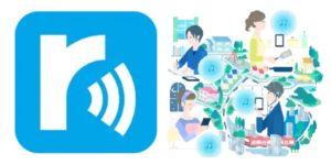 radikoで過去のラジオ放送を聴く方法。